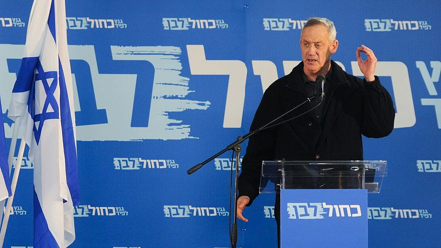 Benny Gantz of the Blue and White Party speaks to members of the Druze community in the town of Daliyat al-Karmel in northern Israel on March 7, 2019. Credit: Meir Vaknin/Flash90.