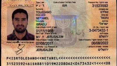 One of the fake Israeli passports used by an Iranian national to enter Buenos Aires in March 2019. Source: Instagram.
