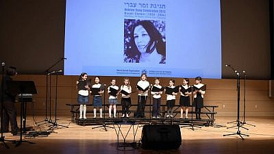 """The main event of """"Hagigah Ivrit""""(""""The Celebration of Hebrew"""") from March 9 to April 7, 2019, will be """"The Hebrew Choir Festival 2019""""on Sunday, March 24,at the 92 Street Y in Manhattan with New York-area Hebrew charter-school and Jewish day-school choirs performing Hebrew songs. Credit: Courtesy."""