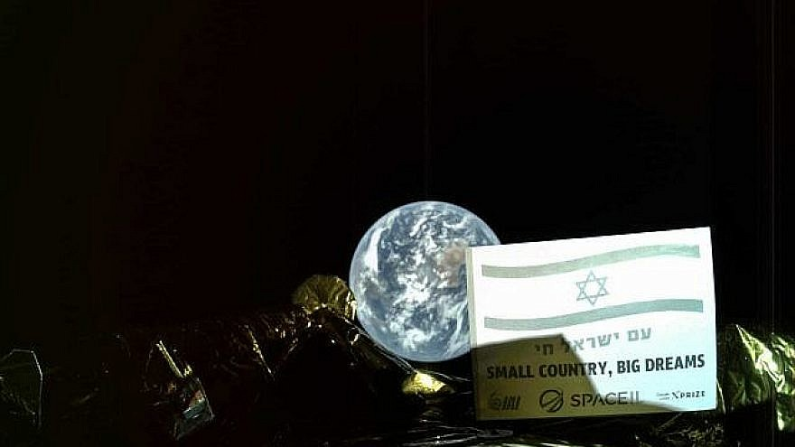 Moon-bound Israeli spacecraft sends first selfie from 37,6000 km away
