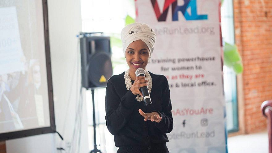 Ilhan Omar speaking at a VoteRunLead training. Credit: Zoe Griffing Heller via Wikimedia Commons.