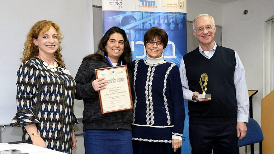 One of the winners of Jerusalem College of Technology's (JCT) sixth annual Physics Olympiad Ayelet Hashahar Barel of Rishon Letzion; Eti Stern, head of JCT's Tal Campus for women; Yocheved Berstel, girls' physics high school teacher in Rishon Letzion; and rector of JCT's Lev Academic Center Professor Kenneth Hochberg. Credit: JCT.
