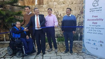 The ribbon-cutting ceremony for the newly inaugurated accessibility project led by the East Jerusalem Development Company was attended by Jerusalem Mayor Moshe Lion and other officials, in addition to many of the residents it was geared to help. Credit: Jerusalem Municipality.