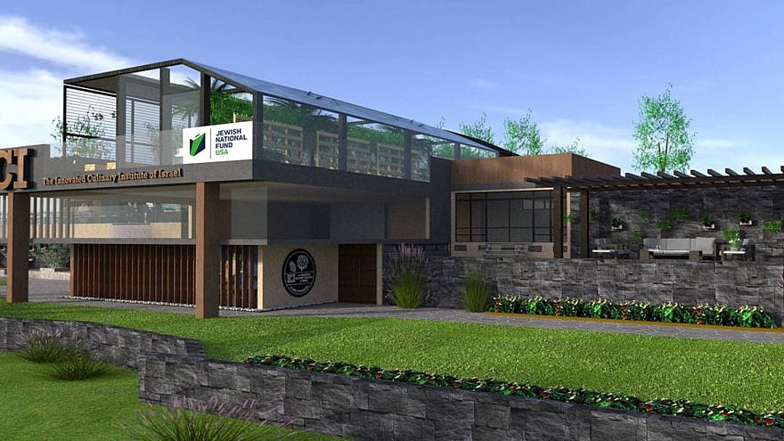 Artist's rendering of the Jewish National Fund International Institute of Culinary Arts. Credit: Courtesy.