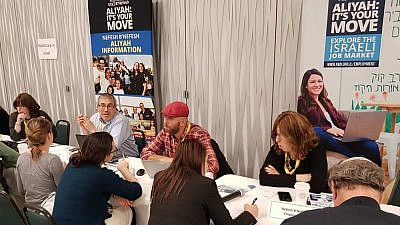 Aliyah fair in the San Fernando Valley, Calif., organized by Nefesh B'Nefesh, Israel's Ministry of Aliyah and Integration, the Jewish Agency for Israel, Keren Kayemeth LeIsrael (KKL) and the Jewish National Fund-USA. March 2019. Credit: Courtesy.
