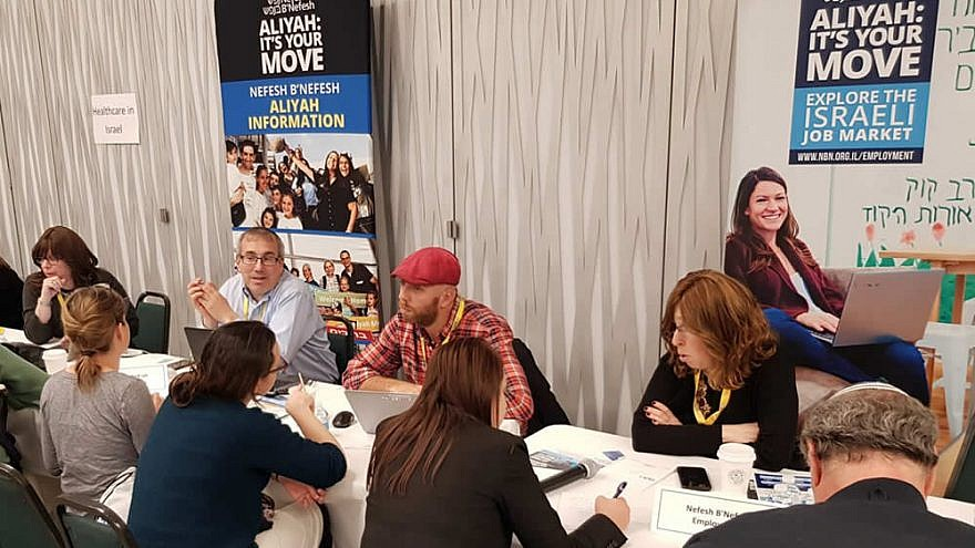 An informational fair in the San Fernando Valley, Calif., organized by Nefesh B'Nefesh, Israel's Ministry of Aliyah and Integration, the Jewish Agency for Israel, Keren Kayemeth LeIsrael (KKL) and the Jewish National Fund-USA. March 2019. Credit: Courtesy.