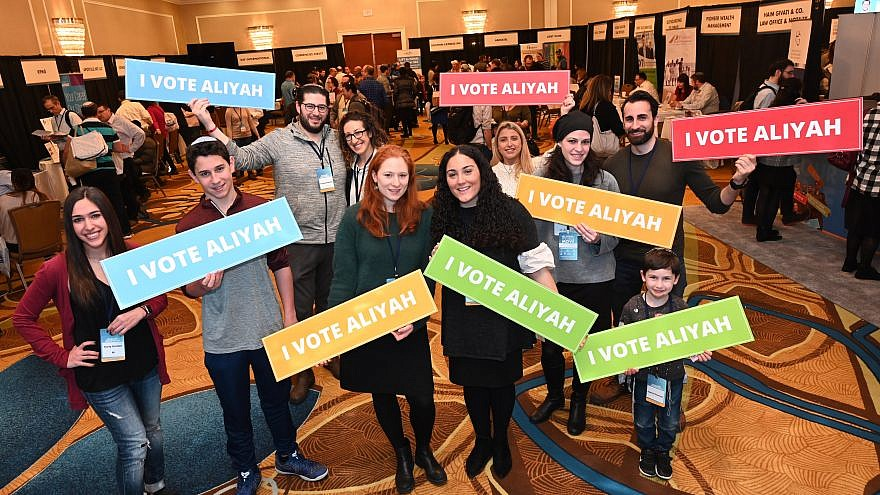 """Participants in Nefesh B'Nefesh's annual """"Mega Event,"""" held in New Jersey on March 10, 2019. Photo by Shahar Azran."""