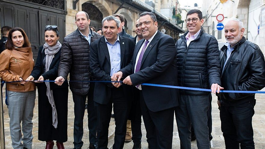 The official opening and ribbon-cutting of the New Gate in Jerusalem's Old City, March 5, 2019. Credit: Alon Boskila.