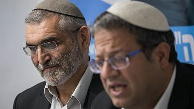Otzma Yehudit Party members Michael Ben-Ari (left) and Itamar Ben-Gvir at a press conference in Jerusalem held in response to the Israeli Supreme Court decision to disqualify Ben-Ari's candidacy for the upcoming April 9 national elections due to his racist views, March 17, 2019. Photo by Yonatan Sindel/Flash90.