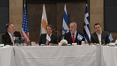 U.S. Secretary of State Mike Pompeo, Cyprus President Nicos Anastasiades, Israeli Prime Minister Benjamin Netanyahu and Greek Prime Minister Alexis Tsipras. Credit: Amos Ben-Gershom/GPO.