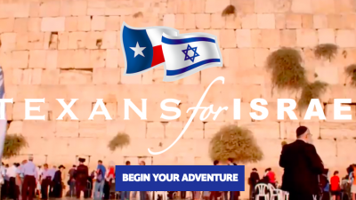 The welcome page of Texans for Israel. Source: Screenshot.