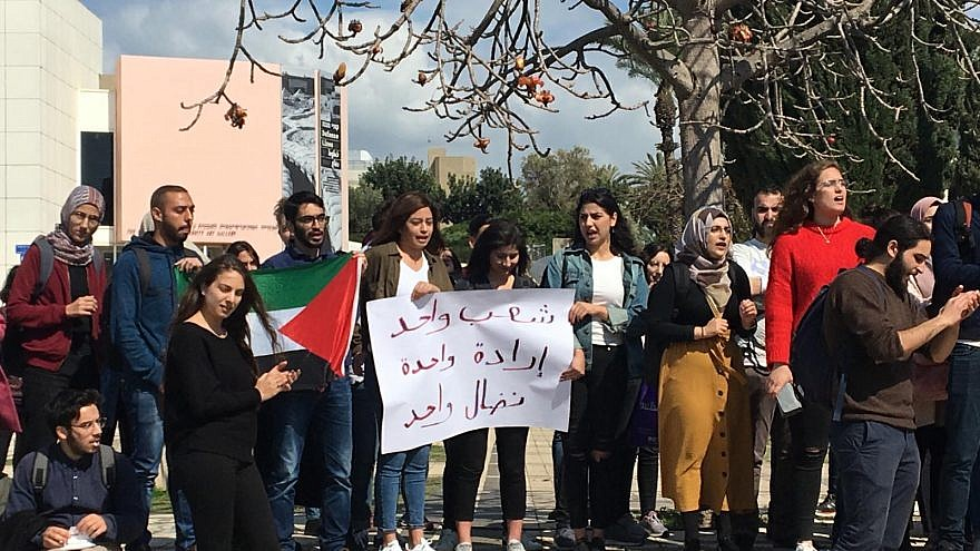 """Tel Aviv University students hold a moment of silence for Palestinian """"martyrs"""" in the Gaza Strip on March 26, 2019. Credit: Im Tirtzu."""