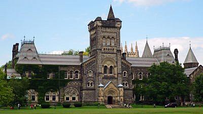 University College, University of Toronto. Credit: Wikimedia Commons.