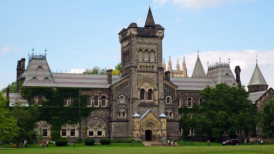 University College, University of Toronto. Credit: Wikimedia Commons.