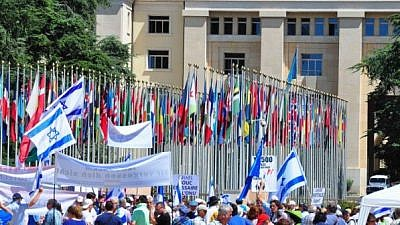 Geneva, home to the U.N. Human Rights Council, or UNHRC. Credit: European Jewish Press.