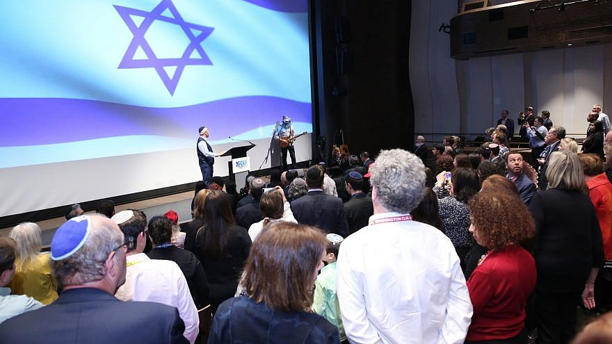 Hundreds of supporters of communities in Judea and Samaria gathered at the Museum of the Bible in Washington, D.C., to show their support. Credit: Yesha Council.
