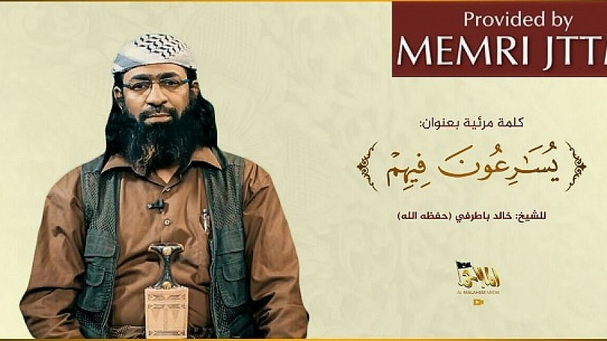 On March 11, 2019, Al-Malahem, the media arm of Al-Qaeda in the Arabian Peninsula (AQAP), released a video featuring the group's senior commander Khaled Batarfi condemning Arab and Gulf State governments, and accusing them of hastening to normalize relations with Israel. In the video, which was published on AQAP's official Telegram channel, Batarfi called on Muslims to confront their governments militarily and intellectually. (MEMRI)