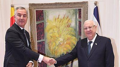 Israeli President Reuven Rivlin and Montenegro President Milo Đukanović. Credit: Mark Neiman/GPO.