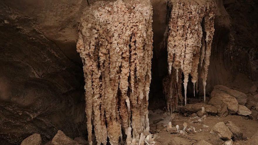 Malham Cave. Credit: Ruslan Paul/Hebrew University.