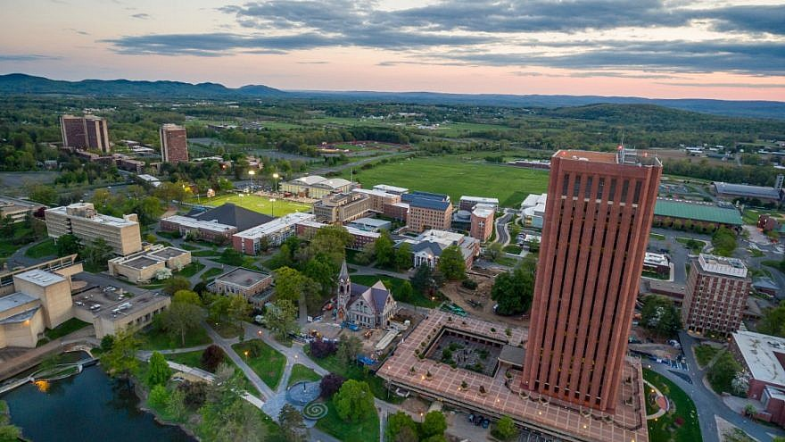 The campus of the University of Massachusetts at Amherst. Credit: UMass Amherst.