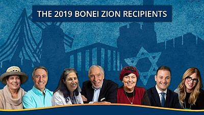 These seven immigrants to Israel will be honored as winners of the 2019 Sylvan Adams Bonei Zion Prize, an annual award presented by the Nefesh B'Nefesh organization. Credit: Courtesy.