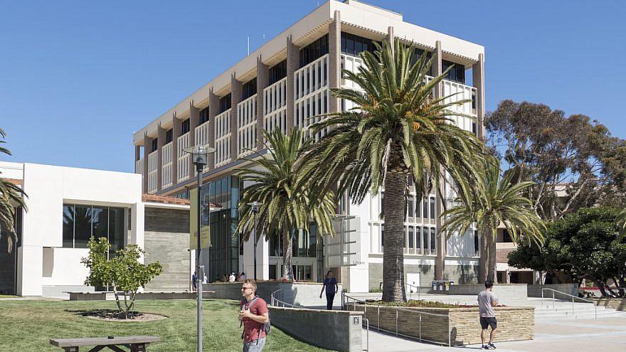 UC Santa Barbara Library. Credit: UCSB Library/Flickr.