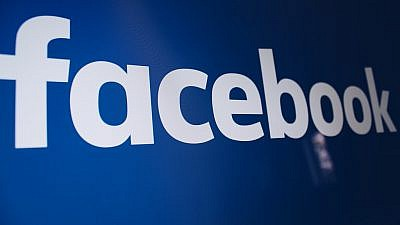 Facebook logo. Credit: www.shopcatalog.com via Flickr.