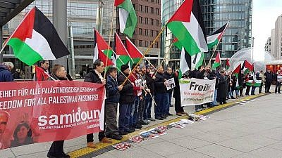 Supporters of Samidoun, a Palestinian BDS group that advocates for prisoners, hold a rally. Credit: Samidoun via Facebook.