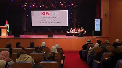 A view of the BDS National Conference held in Ramallah in the West Bank in March 2019. Credit: BDS National Committee via Facebook.