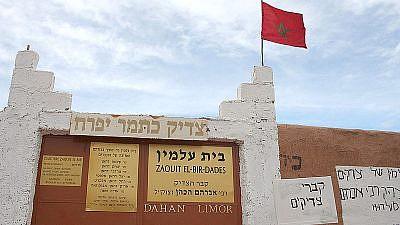 Zaouit el Bir Dades Jewish Cemetery, Ouarzazate Province, Morocco. Credit: Joaoleitao/Wikimedia Commons.
