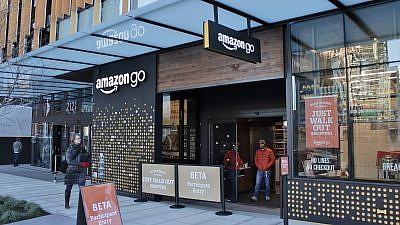 Amazon Go store. Credit: SounderBruce/Wikimedia Commons.