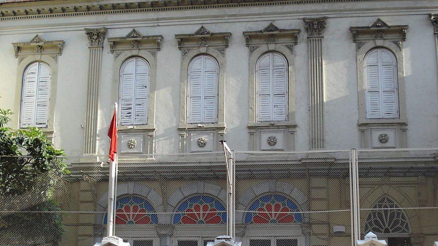 Beth Israel Synagogue in Izmir, Turkey. Credit: Wikimedia Commons.