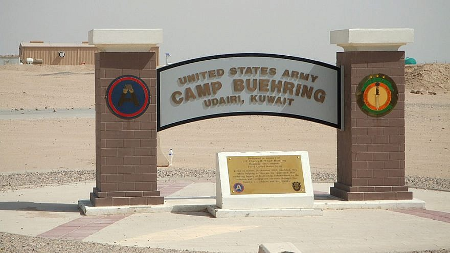 Entry sign at U.S. Camp Buehring, Kuwait. Credit: Wikimedia Commons.
