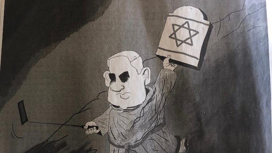 """Despite apologizing on April 28 for running an anti-Semitic cartoon in its international edition on Aug. 25, 2019, """"The New York Times"""" published another anti-Semitic cartoon in the same edition over the weekend. Credit: Twitter."""