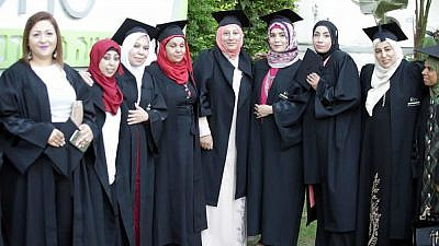 Druze students from the Beyahad program at Ono Academic College in Kiryat Ono, Israel, pose at their graduation ceremony in January 2018. Credit: Courtesy.