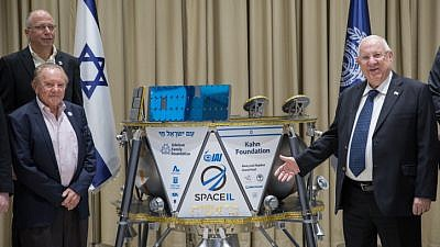 "Israeli President Reuven Rivlin (right) and SpaceIL president Morris Kahn at an introduction of the Israeli spacecraft ""Beresheet"" at the President's Residence in Jerusalem on Feb. 17, 2018. Photo by Noam Revkin Fenton/Flash90."