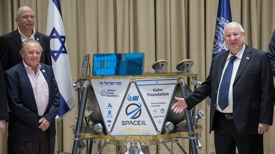 """Israeli President Reuven Rivlin (right) and SpaceIL president Morris Kahn at an introduction of the Israeli spacecraft """"Beresheet"""" at the President's Residence in Jerusalem on Feb. 17, 2018. Photo by Noam Revkin Fenton/Flash90."""