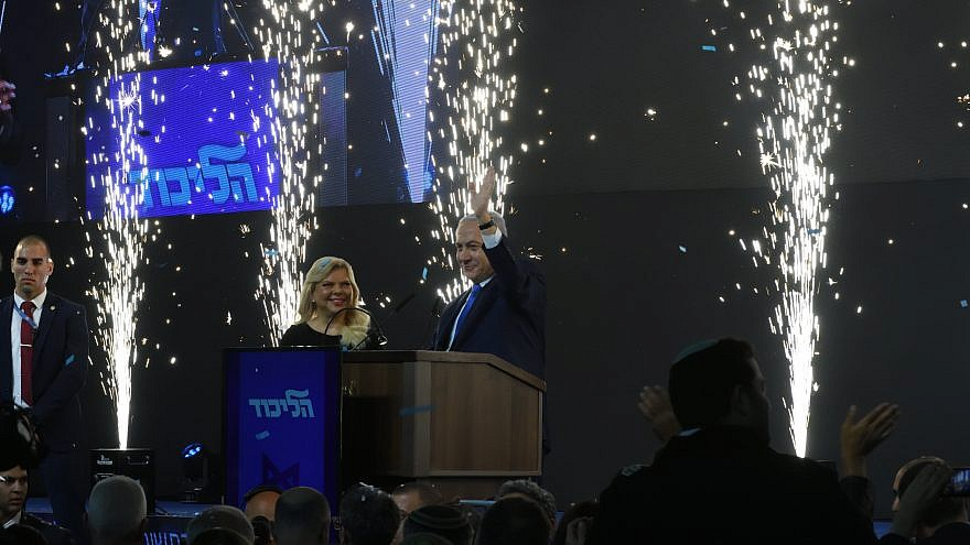 Israeli Prime Minister Benjamin Netanyahu, with his wife, Sara, by his side, addresses supporters as the the results in Israel's elections are announced at party headquarters in Tel Aviv on April 10, 2019. Credit: Gili Yaari/Flash90.