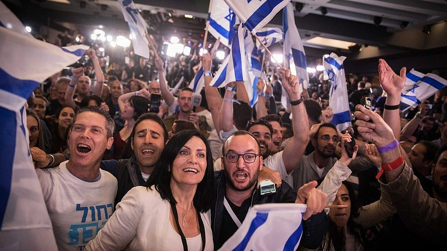 Supporters of the Blue and White Party react to the first voting results in Israel's national elections at party headquarters in Tel Aviv, on April 9, 2019. Credit: Hadas Parush/Flash90.