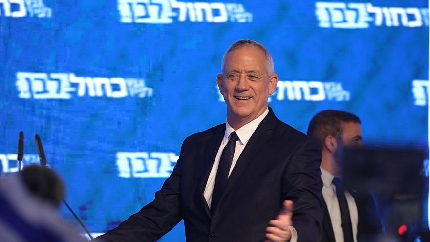 Blue and White Party leader Benny Gantz speaks to supporters as the results in Israel's national elections are announced at party headquarters in Tel Aviv on April 9, 2019. Credit: Noam Revkin Fenton/Flash90.