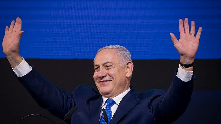 Israeli Prime Minister Benjamin Netanyahu celebrates at the Likud Party headquarters in Tel Aviv after the announcement of the election results on April 9, 2019. Photo by Yonatan Sindel/Flash90.