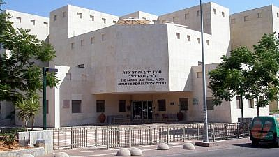 The Padeh Geriatric Rehabilitation Center at Sheba Medical Center in Tel Hashomer, Israel. Credit: David Shay via Wikimedia Commons.