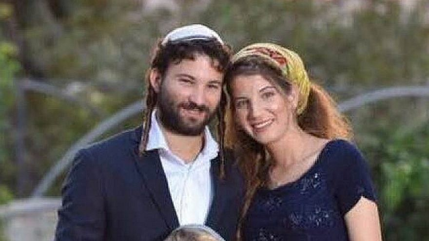 Shlomi Mark was killed in a vehicular accident less than three years after his father, Rabbi Miki Mark, was murdered in a terror attack near Hebron. He is pictured with wife, Yiska, the daughter of a murdered terror victim. Source: Facebook.