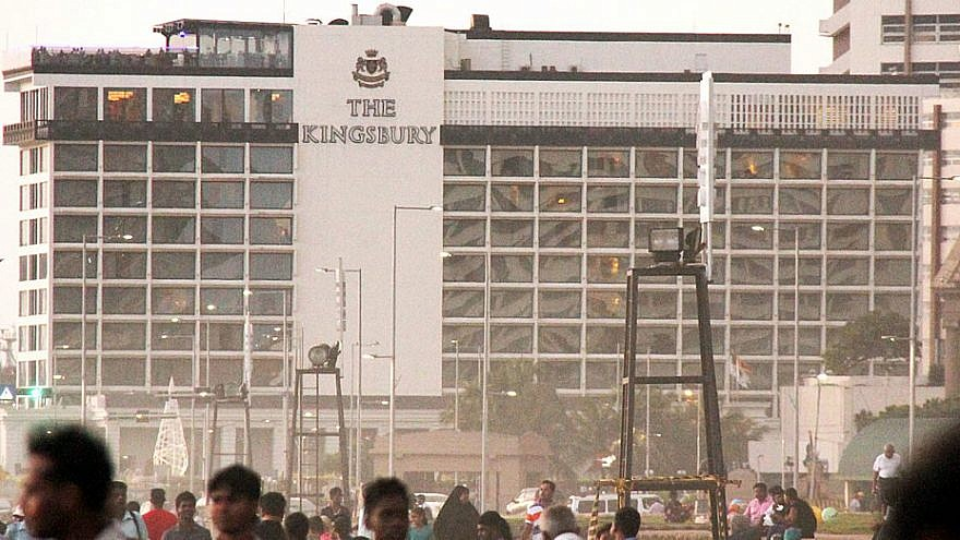 The Kingsbury Hotel in Colombo, Sri Lanka, one of the targets of the April 14, 2019, bombings by terrorists that left more than 300 people dead and injured nearly 500. Credit: Wikimedia Commons.