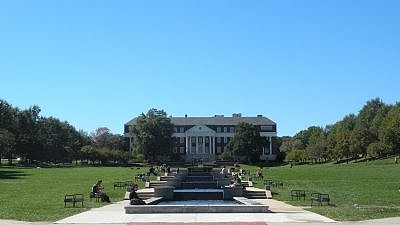 View of the main quad at the University of Maryland with McKeldin Library in the background. Credit: Wikimedia Commons.