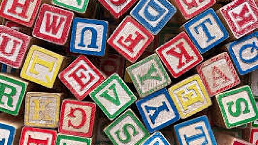 Letter blocks. Credit: Max Pixel.