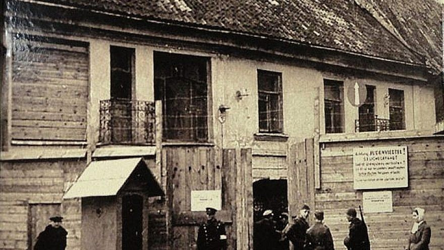 The main entrance to the ghetto of Vilnius in Lithuania during World War II. Credit: Wikimedia Commons.