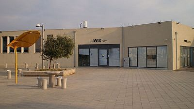 Wix.com's headquarters in the Tel Aviv Port area. Credit: David Shay/Wikimedia Commons.
