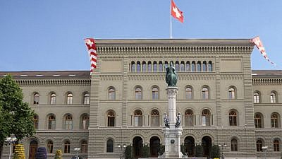 A Swiss government building. Credit: The Federal Council of Switzerland.