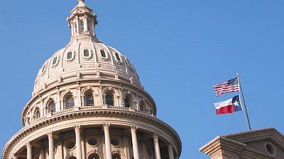 The Texas state legislature. Credit: Texas legislature.
